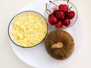 芝士焗南瓜,准备食材:芝士,贝贝南瓜,美早樱桃