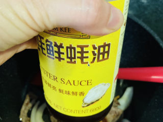 芹菜炒猪肝,加蚝油