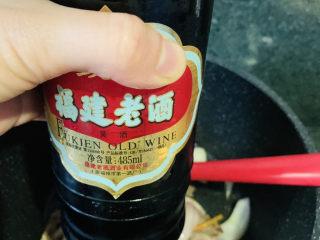 芹菜炒猪肝,加料酒