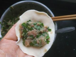 鲅鱼水饺,包饺子