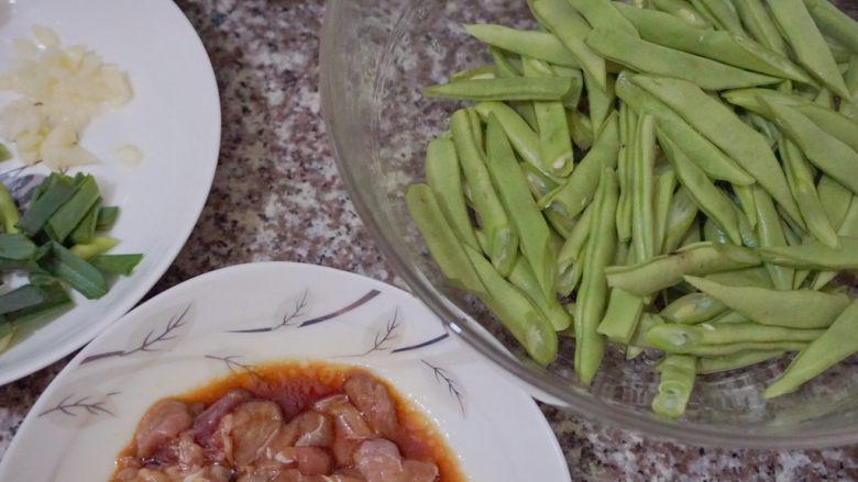 四季豆炒肉,这样材料都准备好啦