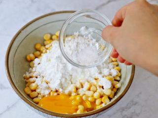 黃金芝士玉米烙,加入鹽