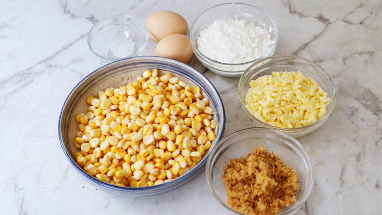 黄金芝士玉米烙,准备好材料