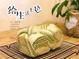 一次发酵的抹茶大理石纹吐司