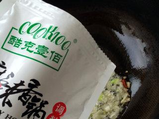 麻辣香锅,洋葱变软加入cook100麻辣香锅调料