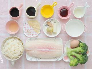 真的有魔力!這碗照燒巴沙魚飯竟吃出了鰻魚飯的口感~,準備好食材~