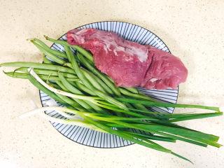 四季豆炒肉,准备好食材