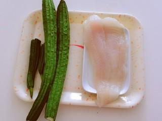 水煮龍利魚,絲瓜和龍利魚