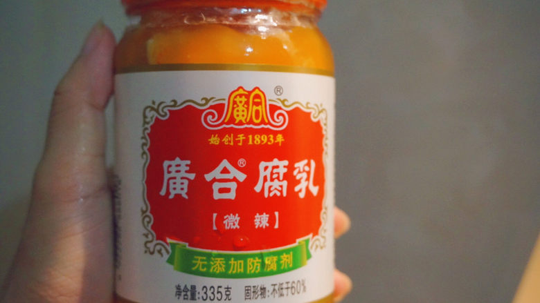 腐乳空心菜,<a style='color:red;display:inline-block;' href='/shicai/ 734'>腐乳</a>该上场啦