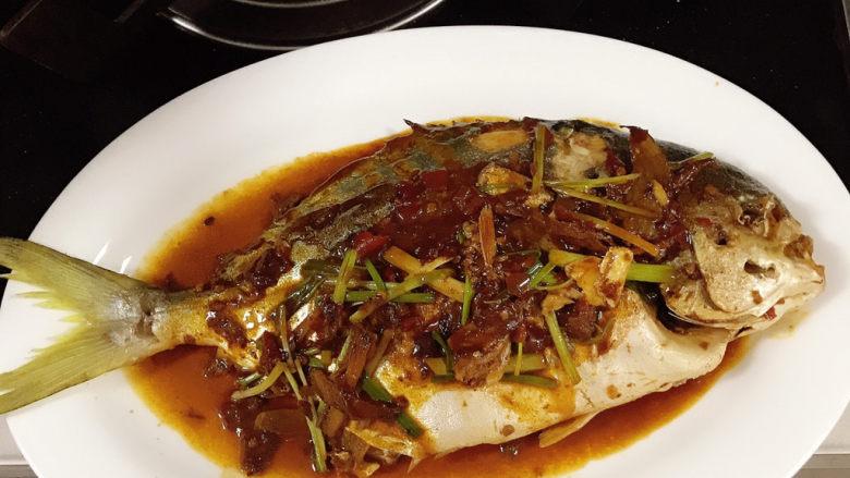 红烧王特鲳鱼,成品图