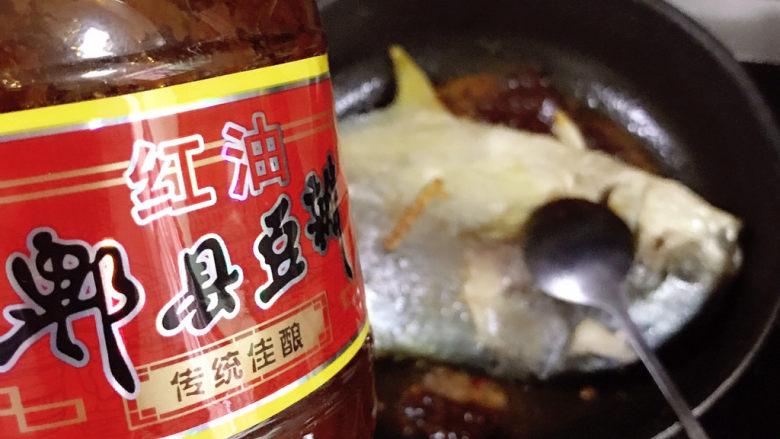 红烧王特鲳鱼,炸香