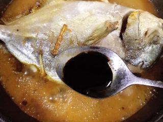 红烧王特鲳鱼,加入老抽