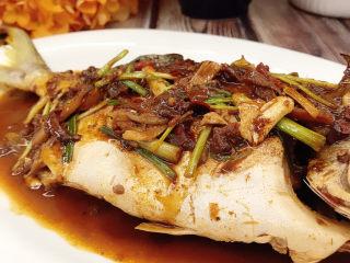 红烧王特鲳鱼,装盘