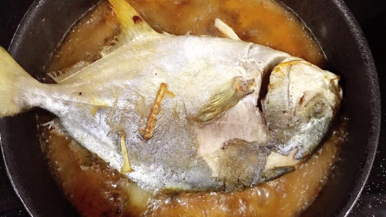 红烧王特鲳鱼,烧开