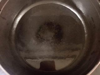 土豆烧鸡翅,热锅冷油