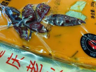 水煮龙利鱼,火锅底料一包