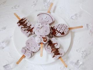 蓝莓酸奶雪糕