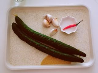 蒜泥黄瓜,食材准备好