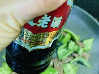 青椒炒猪肝,加料酒