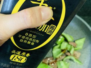 青椒炒猪肝,加酱油