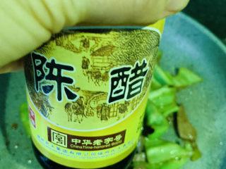 青椒炒猪肝,加陈醋