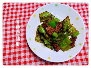 青椒炒猪肝,青椒炒猪肝,完成