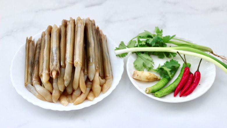 白灼刀把蛏子,首先备齐所有的食材。