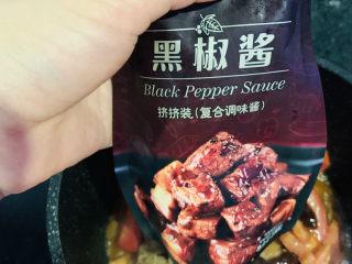 番茄牛腩煲,加黑胡椒酱