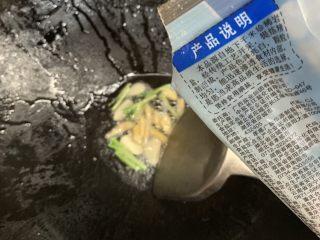 百香果水煮鱼(向往的生活同款),放一小撮盐,因为要煎鱼,一点点盐可以防止粘锅。