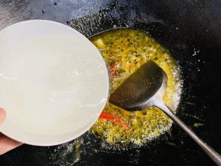 百香果水煮鱼(向往的生活同款),直到果肉金黄加入剩下的水。