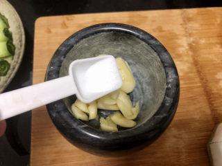 蒜泥黄瓜➕绿树阴浓夏日长,准备调料:蒜放入蒜臼,加少许食盐