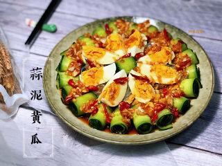 蒜泥黄瓜➕绿树阴浓夏日长