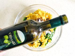 韭菜盒子,淋上橄榄油