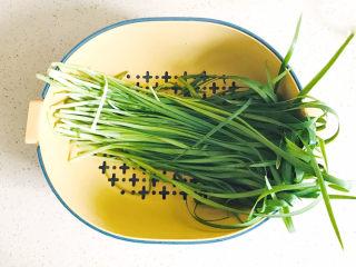 韭菜盒子,开始准备馅料,韭菜洗净,控干水分
