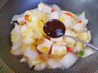 娃娃菜炖豆腐,加一勺蚝油