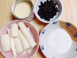 山药红豆糕,准备好食材。熟山药、蜜红豆、椰蓉、炼乳。