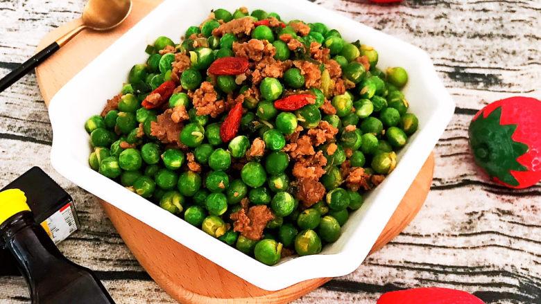 肉末炒豌豆,肉末炒豌豆好吃又好做,清淡适宜,拌饭拌面都可以~