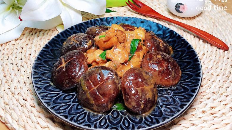 香菇焖鸡,一盘咸香的香菇焖鸡上桌了。