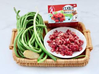 低脂牛肉豆角包,首先备齐所有的食材,葱姜切碎,豆角切丁,香菜切碎备用。