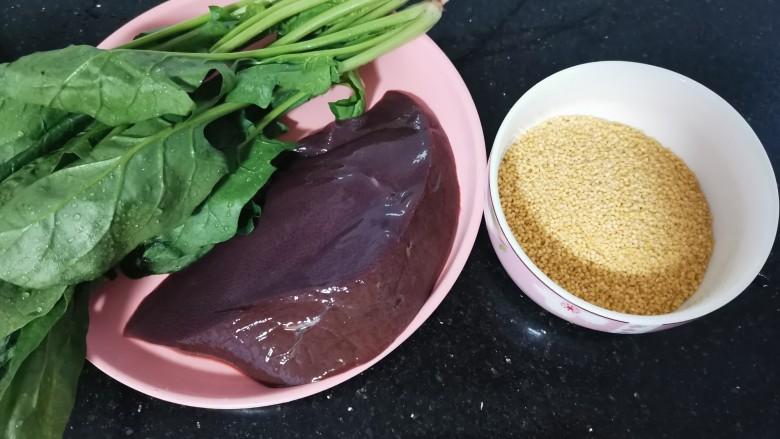菠菜猪肝粥,准备好食材