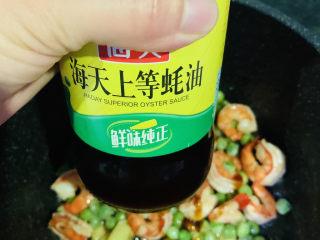 豌豆炒虾仁,加蚝油