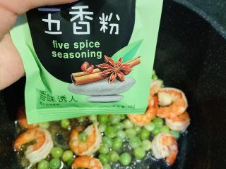豌豆炒虾仁,加五香粉