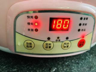 冬瓜薏米排骨汤,设置时间