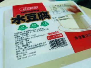 平菇豆腐汤,豆腐待用