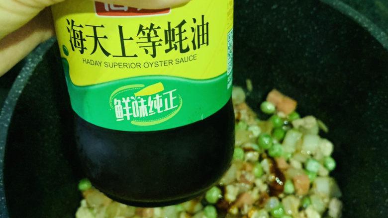 肉末炒豌豆,加<a style='color:red;display:inline-block;' href='/shicai/ 721'>蚝油</a>