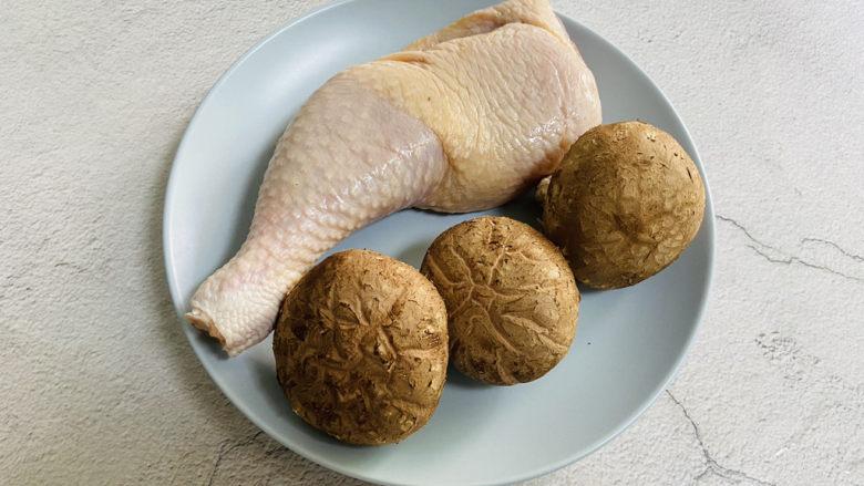 香菇焖鸡,准备好食材