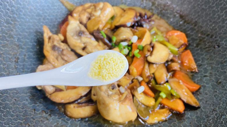 香菇焖鸡,鸡精调味
