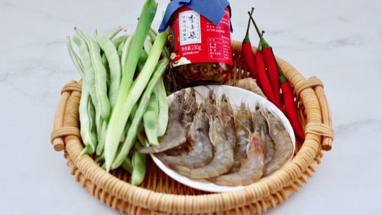 芸豆丝爆虾,首先备齐所有的食材。