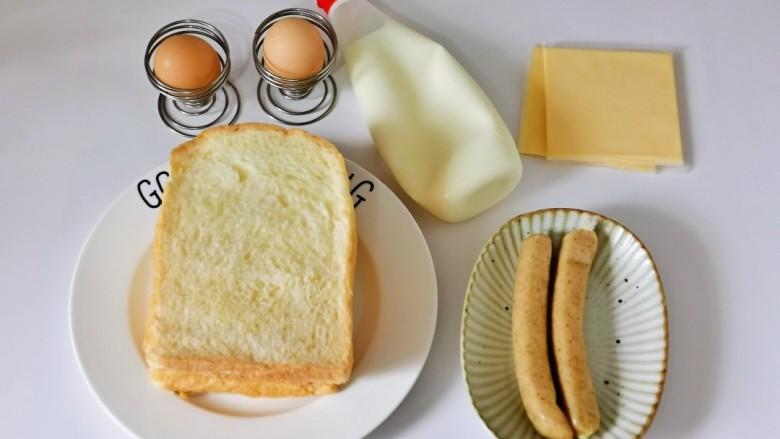 芝士火腿三明治,准备食材。