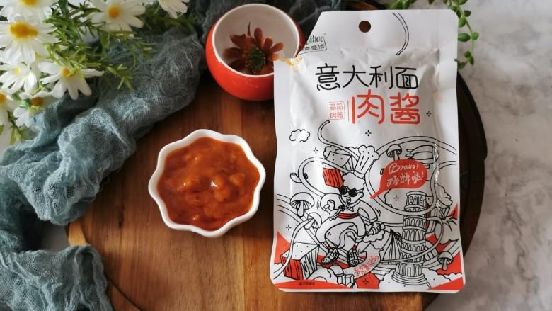 酱心营养饭团,酷克壹佰番茄肉酱色泽美艳自然 味道香浓可口